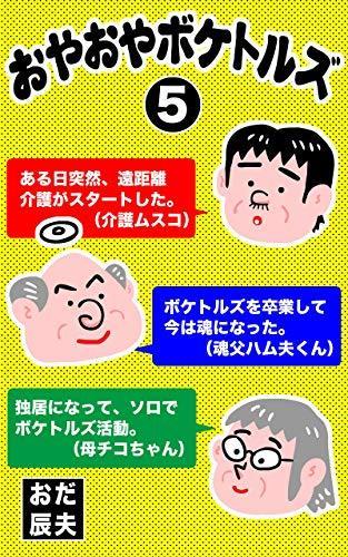 kindle_oyaboke5.jpg